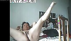 Chinese couple fuck by maledom on webcam