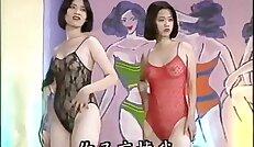 permanent lingerie show