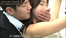 KOREAN ADULT MOVIE Friend CHINESE SUBTITLES